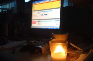 2009地球日-關燈一小時