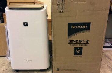 夏普 Sharp  DW-H12FT 除濕清淨空氣機開箱心得